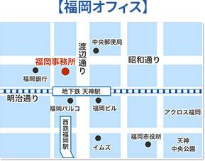 福岡事務所地図