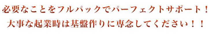 最大5万円お値引きキャンペーン実施中!!