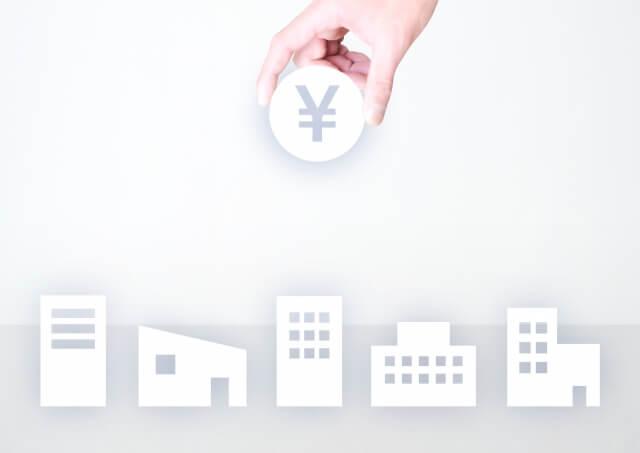 企業融資と出資の違いやメリット・デメリットとは?創業時に利用できる ...