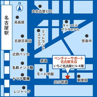 名古屋オフィス地図