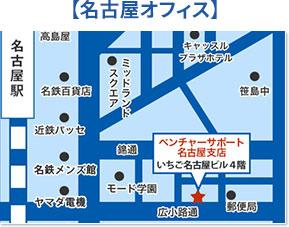名古屋事務所地図