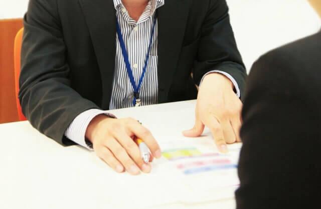 会社設立時に申請できる各市区町村の補助金制度