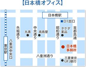 日本橋事務所地図