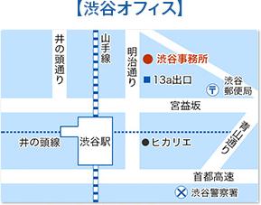 渋谷事務所地図