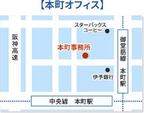 本町事務所地図