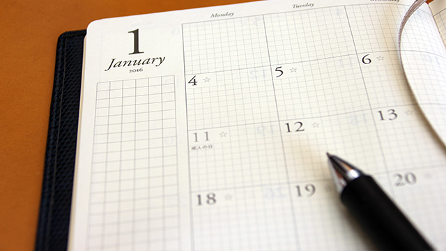 「事業年度」の決め方