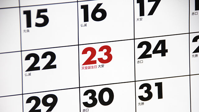 「会社設立日」の決め方