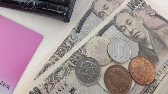 会社設立 STEP5:出資金の払い込み