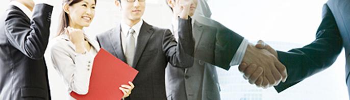 会計設立後の顧問契約