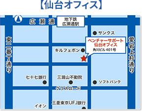 仙台事務所地図