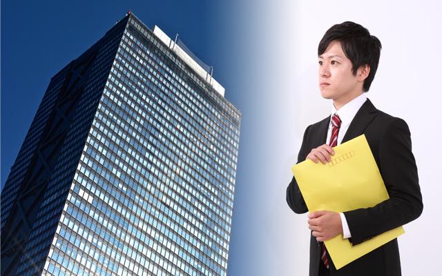 会社設立 STEP7:登記申請する
