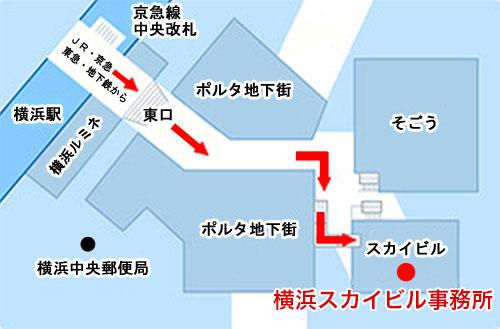横浜スカイビルオフィス