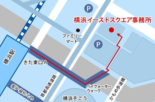 横浜イーストスクエアオフィス