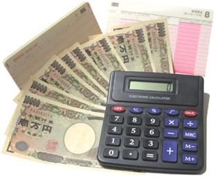 「社会保険料+税金」の合計額を少なくする!