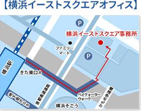 イーストスクエア事務所地図