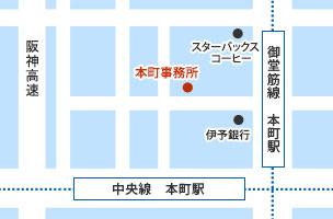 本町オフィス地図