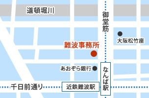 難波オフィス地図