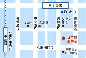 日本橋オフィス地図