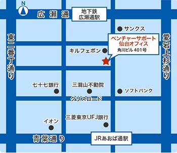 仙台オフィス地図