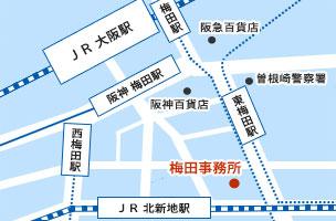 梅田オフィス地図