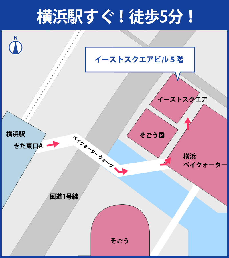 横浜イーストスクエアオフィス地図