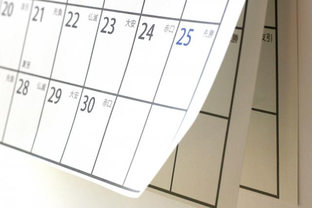 決算日を自由に設定できる